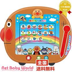 送料無料アンパンマンすくすく知育パッドバンダイBANDAIおもちゃ・遊具・ベビージム・メリー知育玩具