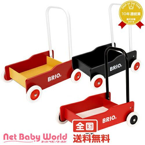 【さらにポイント5倍】送料無料 手押し車 BRIO ブリオ 木製 おもちゃ 手押車