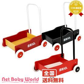ママ割メンバーエントリーでポイント5倍 手押し車 BRIO ブリオ 木製 おもちゃ 手押車