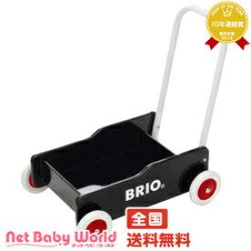 ママ割メンバーエントリーでポイント5倍 手押し車 (黒) BRIO ブリオ 木製 おもちゃ 手押車