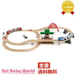 ★送料無料★ トラベルレールセット BRIO ブリオ 木製 おもちゃ 汽車 レールセット 木製レール