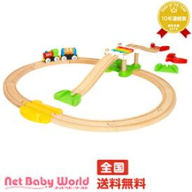 ママ割メンバー限定 ポイント最大6倍 マイファースト ビギナーセット おもちゃ 木製 列車 ブリオ BRIO 遊具・のりもの おもちゃ