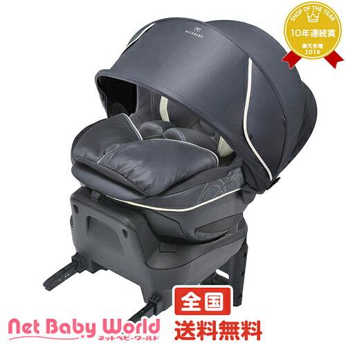 ママ割メンバーエントリーで更にポイント5倍 エールベベ クルット シェリール ブルーノワール ISOFIX 新生児 日本製 回転式 カーメイト CARMATE チャイルド・ジュニアシート チャイルドシート