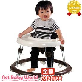 ベビーシンプルウォーカー 永和 EIWA おもちゃ・遊具・ベビージム・メリー 歩行器(全部) 歩行機
