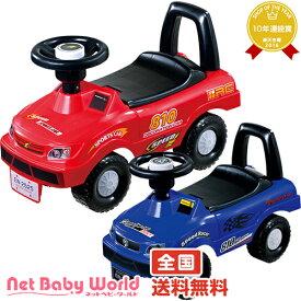 キッズスポーツカー 永和 EIWA 三輪車のりもの・自転車用チャイルドシート 乗用玩具
