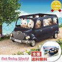 ★送料無料★ みんなでドライブファミリーワゴン V-02  ファミリーワゴン おもちゃ 人形 シルバニアファミリー Sylvanian Families ウサギ...