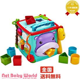 フィッシャープライス バイリンガル・ラーニングボックス DNY97 フィッシャープライス Fisher-Price おもちゃ・遊具・ベビージム・メリー 知育玩具