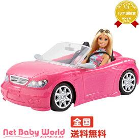 送料無料 バービー バービーとおでかけ!かわいいピンクのクルマ FPR57 フィッシャープライス Fisher-Price おもちゃ・遊具・ベビージム・メリー おままごと・お人形遊び
