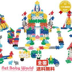 ★送料無料★ ニューブロック ボリューム500 学研 Gakken 【ボリュームセットの後継】 おもちゃ ブロック