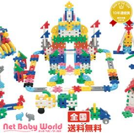 ママ割メンバー限定 ポイント最大6倍 ニューブロック ボリューム500 学研 Gakken 【ボリュームセットの後継】 おもちゃ ブロック
