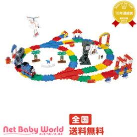 ママ割メンバー限定 ポイント最大6倍 ニューブロック 走るトーマスセット 学研 Gakkenおもちゃ 知育玩具 きかんしゃトーマス