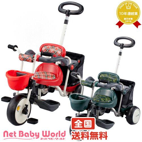 さらにポイント5倍 送料無料 おさんぽカーゴ三輪車 アイデス Ides cargoトライク かじとり 幼児用 三輪車 遊具・のりもの ・自転車