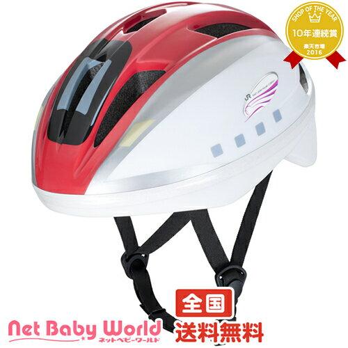 ママ割メンバー更にポイント5倍 キッズヘルメットS 新幹線 E6系こまち アイデス Ides 遊具・のりもの のりもの