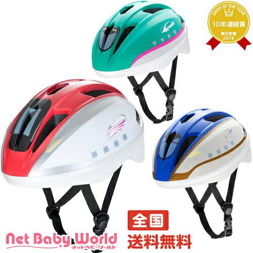 キッズヘルメットS 新幹線 アイデス Ides 遊具・のりもの のりもの