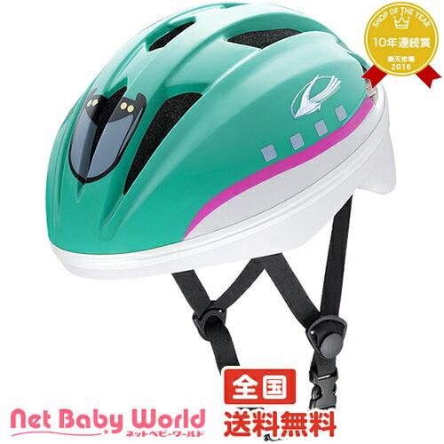 ★送料無料★ キッズヘルメットS 新幹線 E5系はやぶさ アイデス Ides 遊具・のりもの のりもの 【あす楽対応】【RCP】