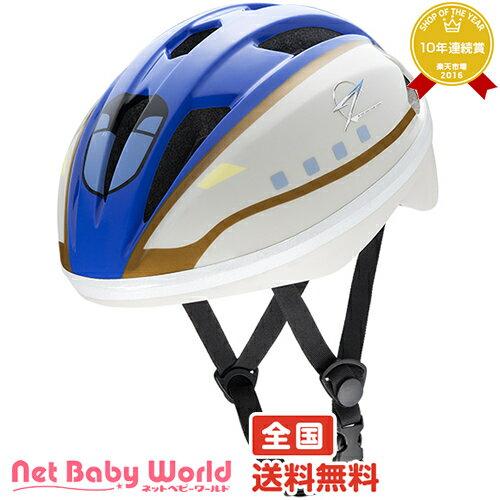 ママ割メンバー更にポイント5倍 キッズヘルメットS 新幹線 E7系かがやき アイデス Ides 遊具・のりもの のりもの