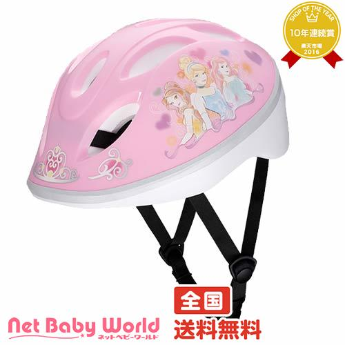 ママ割メンバー更にポイント5倍 キッズヘルメットSサイズ プリンセス子供用 アイデス ides Disney【頭囲53〜57cm】 子供用ヘルメット【HLS_DU】