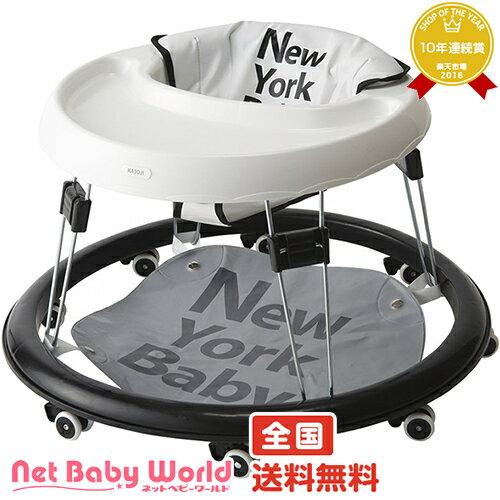 ベビーウォーカー NewYork・Baby(ホワイト) カトージ Katoji おもちゃ・遊具・ベビージム・メリー 歩行器(全部)
