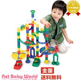 ★送料無料★ NEW くみくみスロープ 公文 KUMON くもん ニュー スロープ くもん出版 KUMON 遊具・のりもの おもちゃ