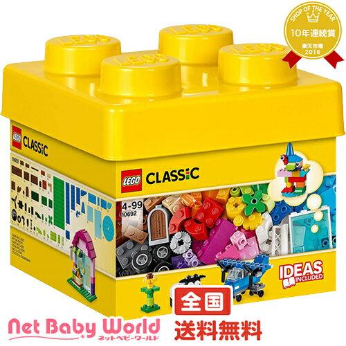 ママ割メンバー更にポイント5倍 レゴ クラシック 黄色のアイデアボックス<ベーシック> 10692 LEGO レゴジャパン 遊具 レゴ LEGO 遊具・のりもの おもちゃ