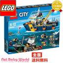 ★送料無料★ レゴシティ 海底調査艇 知育 レゴ シティ CITY 60095 レゴ LEGO 遊具・のりもの おもちゃ 【あす楽対応】