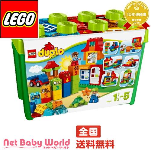 ★送料無料★ レゴデュプロ みどりのコンテナ スーパーデラックス レゴ デュプロ みどり コンテナ スーパー DX 10580 レゴ LEGO 遊具・のりもの おもちゃ 【あす楽対応】