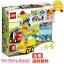 ★送料無料★ はじめてのデュプロくるまとトラック ブロック 10816 レゴ LEGO 遊具・のりもの おもちゃ 【あす楽対応】 point3_netbaby