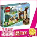 ★送料無料★ モアナ 南の島のひみつ 南の島のひみつ レゴ LEGO おもちゃ・遊具・ベビージム・メリー ブロック 【あす楽対応】 point3_netbaby