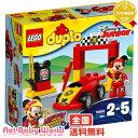 ★送料無料★ レゴ デュプロ ミッキーのレース場 DUPLO 10843 LEGO レゴ LEGO おもちゃ・遊具・ベビージム・メリー ブロック 【あす楽対応】