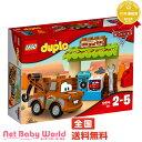 ★送料無料★ レゴ デュプロ カーズ メーターの小屋 DUPLO 10856 LEGO レゴ LEGO おもちゃ・遊具・ベビージム・メリー…