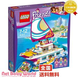 レゴ フレンズ ハートレイク ワクワクオーシャンクルーズ Friends 41317 LEGO レゴ LEGO おもちゃ・遊具・ベビージム・メリー ブロック