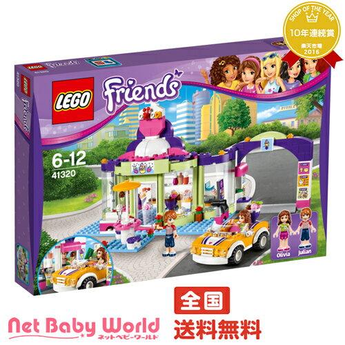 送料無料 レゴ フレンズ フローズンヨーグルトショップ Friends 41320 LEGO レゴ LEGO おもちゃ・遊具・ベビージム・メリー ブロック