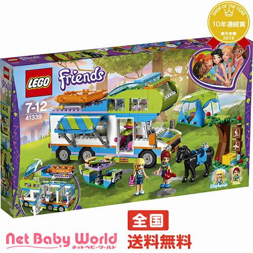 【さらにポイント9倍】送料無料 レゴ フレンズ ミアのキャンピングカー LEGO friends 41339 レゴ LEGO おもちゃ・遊具・ベビージム・メリー ブロック