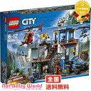 ママ割メンバーエントリーで更にポイント5倍 レゴ シティ 山のポリス指令基地 LEGO CITY 60174 レゴ LEGO おもちゃ・…