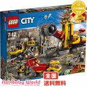 送料無料 レゴ シティ ゴールドハント 採掘場 LEGO CITY 60188 レゴ LEGO おもちゃ・遊具・ベビージム・メリー ブロック