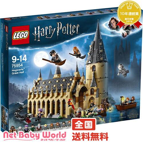 レゴ ホグワーツの大広間 ハリーポッターシリーズ レゴ LEGO おもちゃ・遊具・ベビージム・メリー ブロック