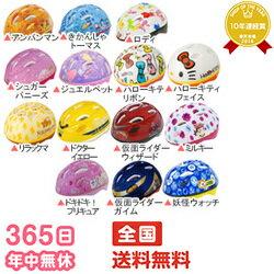 送料無料 ヘルメット SG対応ヘルメットエムアンドエム M&M幼児用 子供用 スポーツヘルメット