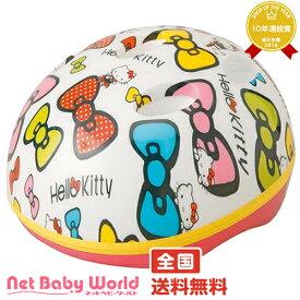 ママ割メンバー限定 ポイント最大6倍 送料無料 SG対応ヘルメット (ハローキティリボン)エムアンドエム M&M幼児用 子供用 スポーツヘルメット
