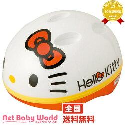 送料無料SG対応ヘルメット(ハローキティフェイス)エムアンドエムM&M幼児用子供用スポーツヘルメット