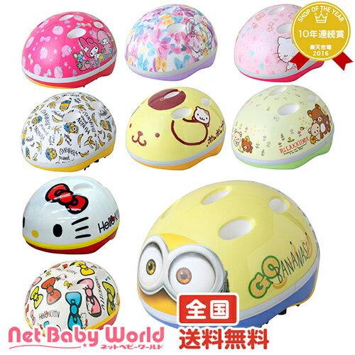 ヘルメット SG対応ヘルメットエムアンドエム M&M幼児用 子供用 スポーツヘルメット