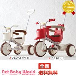 イーモトライシクル #01iimo tricycle #01エムアンドエム M&M遊具・のりもの 三輪車