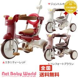 送料無料 イーモトライシクル #02 iimo tricycle mimi のりもの 折りたたみ 三輪車 エムアンドエム M&M 遊具・のりもの 三輪車