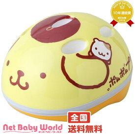 ママ割メンバー限定 ポイント最大6倍 送料無料 SG対応ヘルメット (ポムポムプリン)エムアンドエム M&M幼児用 子供用 スポーツヘルメット