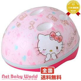 送料無料 SG対応ヘルメット (ハローキティハート)エムアンドエム M&M幼児用 子供用 スポーツヘルメット