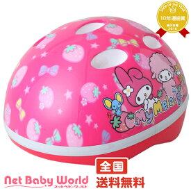 ママ割メンバー限定 ポイント最大6倍 送料無料 SG対応ヘルメット (メロディイチゴ)エムアンドエム M&M幼児用 子供用 スポーツヘルメット