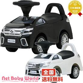 乗用 ヴェルファイア ミズタニ Mizutani 三輪車のりもの・自転車用チャイルドシート 乗用玩具