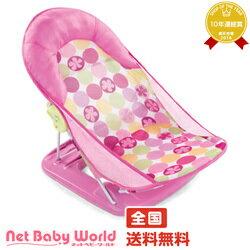 送料無料 ソフトバスチェア(デイジー)日本育児 NihonikujiSoft Bath Chair バスチェア おふろ