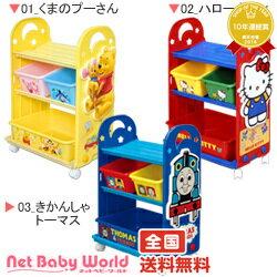 ★送料無料★ トイステーション 錦化成 Nishiki Kasei ディズニー Disneyおもちゃ 棚 玩具 ラック 収納 キャラクター