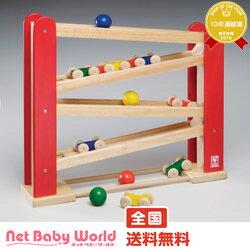 送料無料 くるくるスロープ BB38 ニチガン nichigan知育玩具 木のおもちゃ おもちゃ