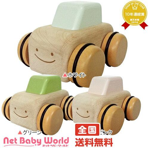 送料無料 オルゴールカー ニチガン おもちゃ・遊具・ベビージム・メリー 木製玩具